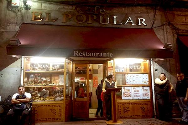 El popular el caf con m s tradici n del centro hist rico for Cafe el jardin centro historico