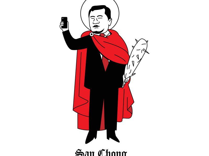 sanchong