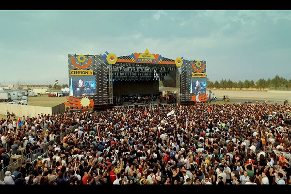 Rulo: Contracultura pop | festivales
